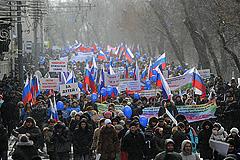 Москва: акция в защиту детей