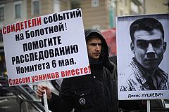 Активисты вышли за права москвичей