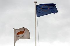 Кипр отмоется от обвинений