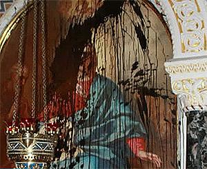 Суд рассмотрит дело о вандализме в ХХС