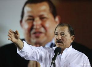 Наследие Уго Чавеса