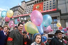 Счастье осталось в СССР