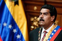 Мадуро принес присягу