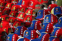 Президента Венесуэлы выберут в апреле