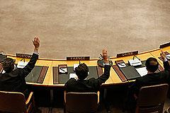 Новая резолюция по КНДР