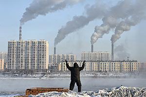 Парниковые газы нагрели Землю до рекорда
