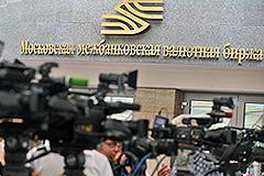 Распродажа госактивов на 1 трлн рублей