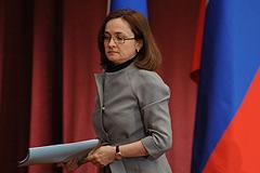Курс Набиуллиной: низкие ставки и слабый рубль