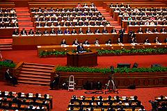В Китае сформировано новое руководство