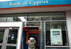 Кипру предоставили помощь