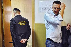 Навальному утвердят обвинение