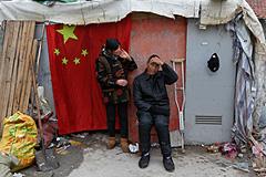 Китай стоит на пороге кризиса