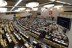 Депутаты вызвали журналистов на дуэль