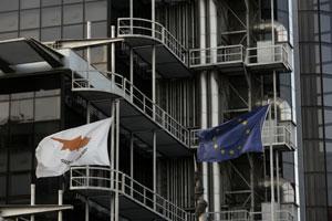 Еврокомиссия обдумывает спасение Кипра