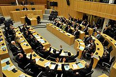 Кипр в поисках нового плана спасения