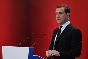 Медведев предупредил евро