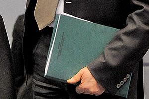 Что нового в новом законе о госзакупках