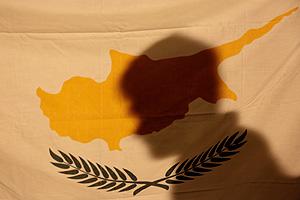 Кипр фактически покинул еврозону