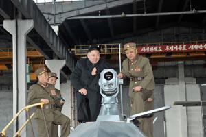 КНДР готова нанести удар по США