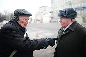 Работающим пенсионерам скоро урежут пенсию