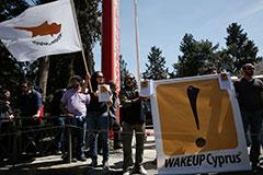 Кипр готовится открыть банки