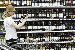 Правила продажи алкоголя станут жестче