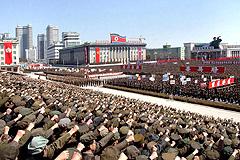 КНДР сделала очередное заявление