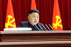 Ким Чен Ын призвал не давать повод