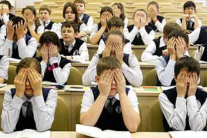 """Школьная форма будет """"деловой"""" и """"светской"""""""