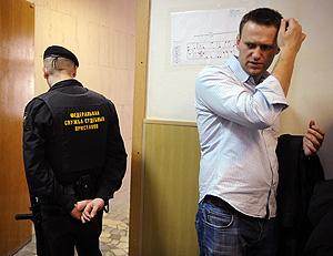 Делу Навального назначили дату