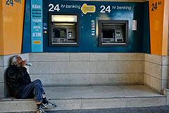 Почему вкладчики платят за банкиров?