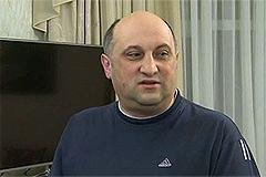 Вице-губернатор арестован