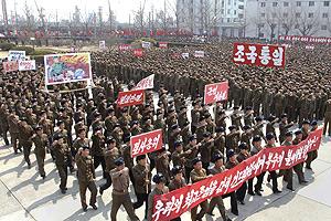 Пхеньян грозит ядерным ударом