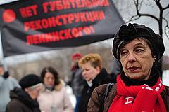 Акция против планов по Ленинскому