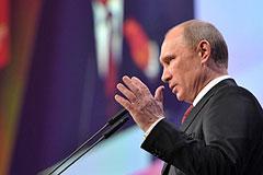 Путин и Рютте обсудят энергетику