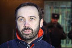 Пономарева проверят по просьбе ЛДПР