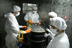 День ядерной энергетики в Иране