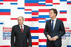 Путин и Рютте встретились с журналистами