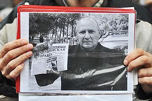 Бекетова похоронят в Химках