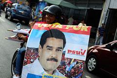 Венесуэла готовится к выборам