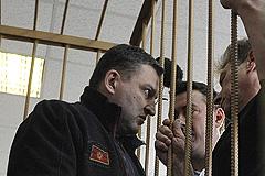 Сотрудник RBS взят под стражу