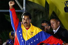 Мадуро победил на выборах в Венесуэле