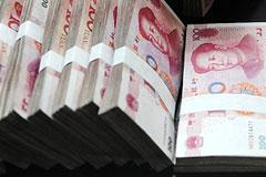 Юань заменит фунт, но не доллар