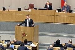 Медведев поговорил с депутатами