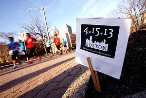 Взрывы в Бостоне организовали дилетанты