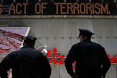 Бостонский теракт: есть подозреваемые