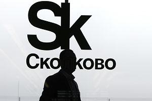 """""""Сколково"""" растратило $750 тыс на Пономарева"""