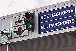 В Россию только по загранпаспорту