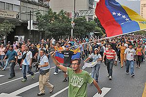 Венесуэльский социализм при смерти