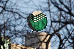 Сбербанк - самый доходный и рискованный в БРИК